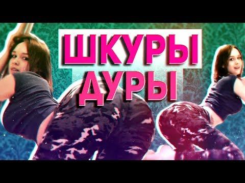Половинки 2 сезон / Выпуски 1-15 (эфир
