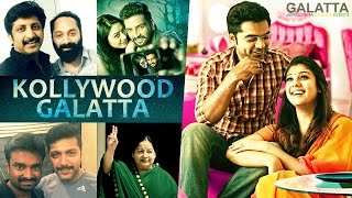 Kollywood Galatta - Amma | Santhanam | INA | Marudhu | Jayam Ravi