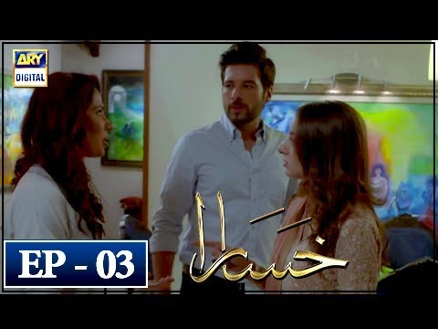 Khasara Episode 3 - 24th April 2018 - ARY Digital Drama