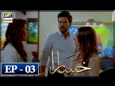 Khasara Episode 3 - 24th April 2018 - ARY Digital [Subtitle Eng]