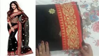 493cd35a7c Flipkart black net saree review & try on||wedding season|| party wear saree  by ...