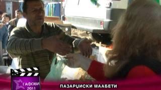 TV STAR GAFOVI 2012   PAZARGISKI MAABET
