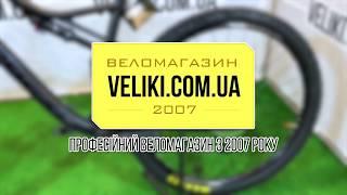 Обзор велосипеда Orbea Occam TR H30 (2018)