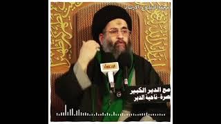ثمرات معرفة الإمام الحسين عليه السلام و اهل البيت عليهم السلام