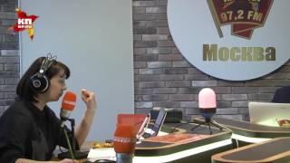 Руководитель Департамента торговли и услуг города Москвы в прямом эфире радио «Комсомольская правда»
