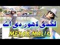 Mehak Malik - O lagdi Lahore Di AA Latest Video Dance 2018   Shaheen Studio