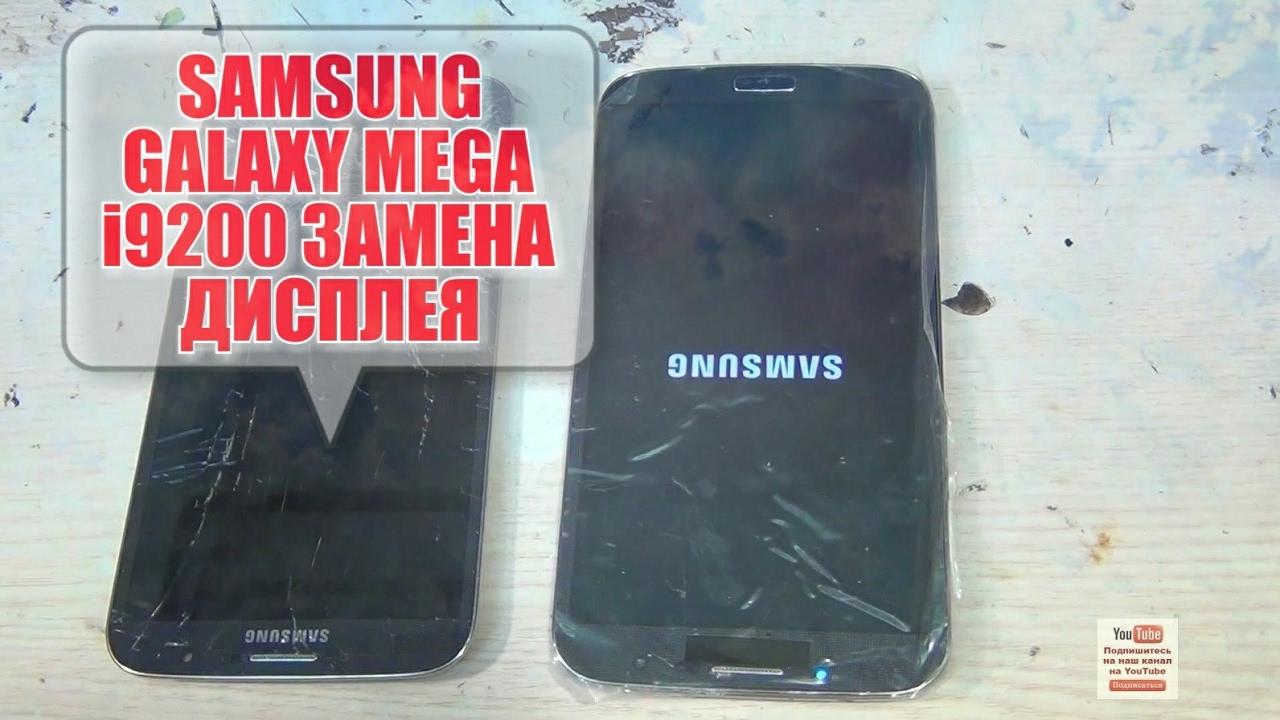 телефон Samsung Galaxy S4 mini Duos Value Edition GT-I9192I .