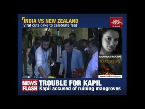 Indian Cricket Team Arrives In Kanpur For 1st Test Against New Zealand