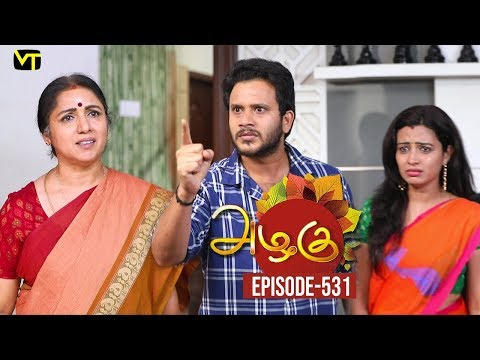 Azhagu Tamil Serial latest Full Episode 531 Telecasted on 17 Aug 2019 in Sun TV. Azhagu Serial ft. Revathy, Thalaivasal Vijay, Shruthi Raj and Aishwarya in the lead roles. Azhagu serail Produced by Vision Time, Directed by Selvam, Dialogues by Jagan. Subscribe Here for All Vision Time Serials - http://bit.ly/SubscribeVT   Click here to watch:  Azhagu Full Episode 530 https://youtu.be/etxZUwaiTAY  Azhagu Full Episode 529 https://youtu.be/UNqc_e-CkQc  Azhagu Full Episode 528 https://youtu.be/qxhHtHQz3cI  Azhagu Full Episode 527 https://youtu.be/RnecQjFUXOE  Azhagu Full Episode 526 https://youtu.be/QlOLg9XpHls  Azhagu Full Episode 525 https://youtu.be/LJV2EWgMZgQ  Azhagu Full Episode 524 https://youtu.be/xBE1Coqf1ME  Azhagu Full Episode 523 https://youtu.be/2q53SVhY_bA  Azhagu Full Episode 522 https://youtu.be/1vm0eFi1bww  Azhagu Full Episode 521 https://youtu.be/G9zxpLF_JSU  Azhagu Full Episode 520 https://youtu.be/XUKv5ZnGg1M  Azhagu Full Episode 519 https://youtu.be/tELFSpw6YFI     For More Updates:- Like us on - https://www.facebook.com/visiontimeindia Subscribe - http://bit.ly/SubscribeVT