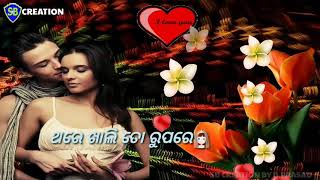 Life saraa to prema re mote odia love song whatsapp status