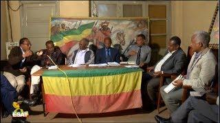 ESAT discussion part three