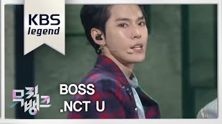 뮤직뱅크 Music Bank - BOSS - NCT U.20180223