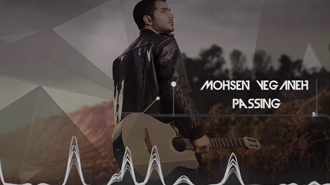 Download Mohsen Yeganeh - Passing