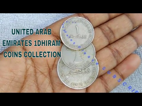 UNITED ARAB EMIRATES 1 DHIRAM COIN(यूनेटेड अरब एमिरेट्स १ धीराम कॉइन )