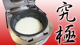【究極の炊飯器】パナソニック史上最高傑作 Wおどり炊き SR-SPX103 がやってきた! thumbnail