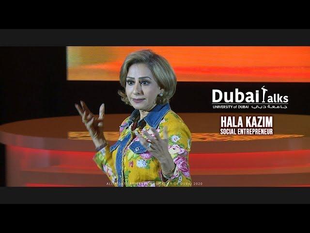 Hala Kazim - Dubai Talks - Jan, 2020 - Ep1