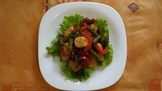 Рецепт салата с куриным филе и стручковой фасолью. Вкусно и просто
