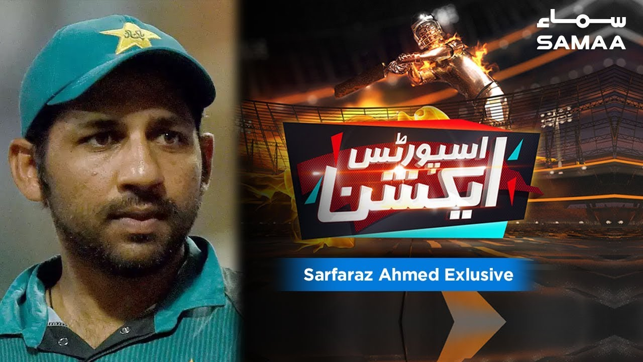 Sarfraz Ahmed Exclusive Interview | Sports Action With Shoaib Jatt | SAMAA TV | 7 April 2019