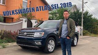 Volkswagen Atlas SEL 2019 обзор.  Кому понравится это авто?