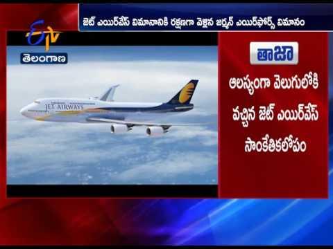 Jet Airways flight loses radio contact, makes Germany scramble combat jets