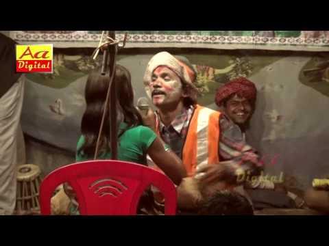 Non Adult Comedy By Joker    Bhojpuri Nach Program    Nonstop Comedy