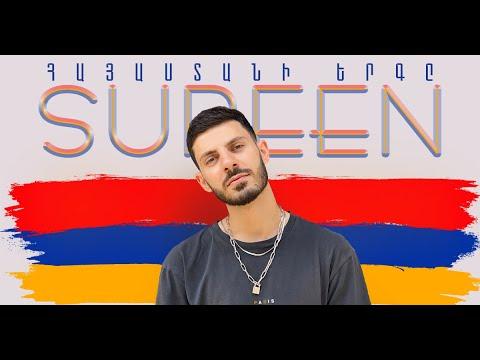 Սուրեն Պողոսյան և Հովսեփ Աբրահամ - Հայաստանի երգը (cover)