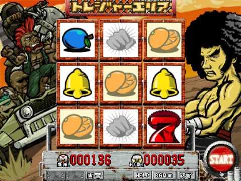 アフロXX(ダブルエックス) http://dice-online.jp/app/game/slot3 なんとパチスロでおなじみのボーナスゲームを搭載! 果てしなく続くボーナスゲーム連チャンとオ...