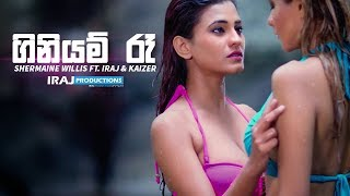 Giniyam Rae ( ගිනියම් රෑ ) - Shermaine Willis Ft. IRAJ & Kaizer