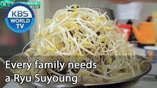 Every family needs a Ryu Suyoung [Stars' Top Recipe at Fun-Staurant/ENG/2020.10.27]