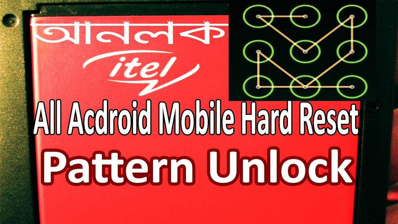 Itel A32F Hard Reset Pattern Unlock/All Android Mobile Fectory  Reset/Password Unlock by GsmHridoy/Mobile Repair ,
