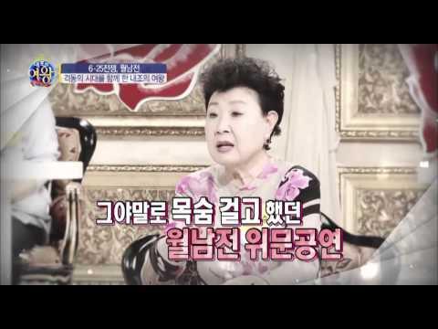 [예능]내조의여왕_29회