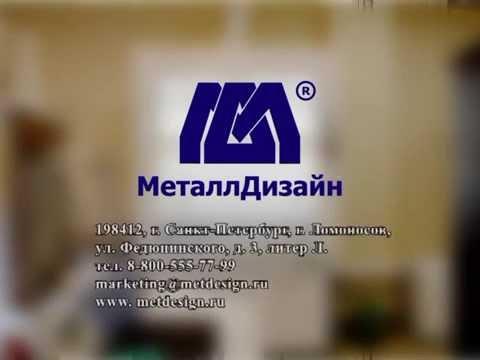 Металлдизайн - производство лабораторной мебели