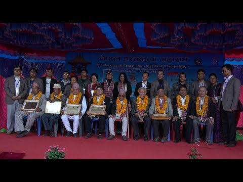 FHAN Honor to Prominent and Senior Artist of Nepal