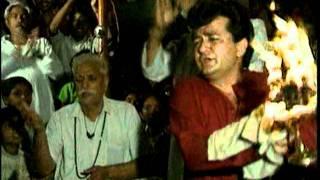 Om Jai Gange Mata [Full Song] By Hariharan - Aartiyan