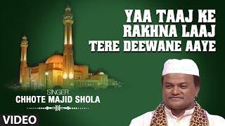 yaa taaj ke rakhna laaj full hd songs chhote majid shola t series islamic music