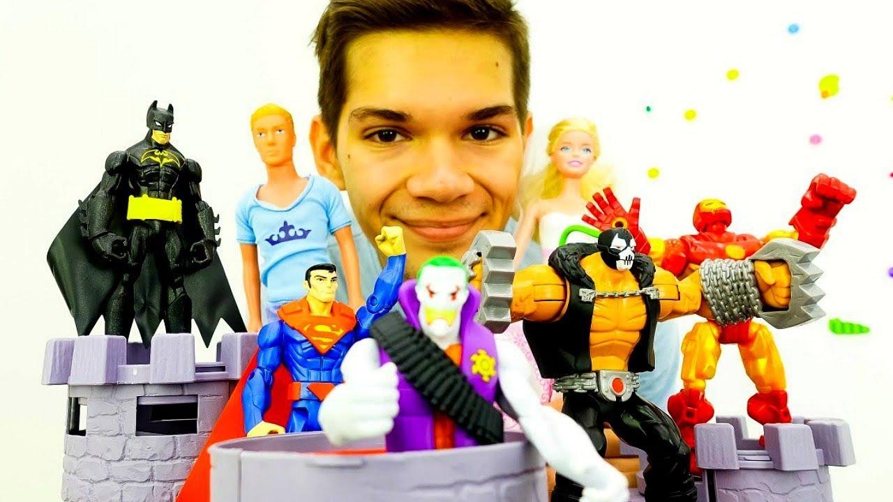 Супергерои против Злодеев! Джокер и Барби! Игрушки для детей.
