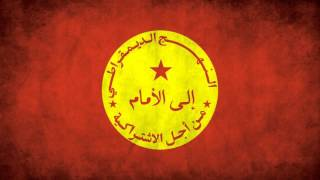 One Hour of Moroccan Communist Music