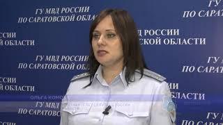 В Саратовской области задержали банду вымогателей