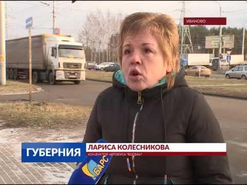 Серьезное ДТП В Иванове