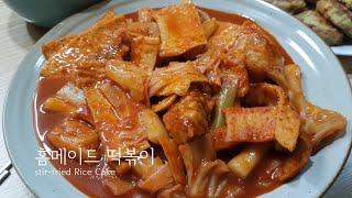 tteokbokki / 홈메이드 떡볶이 / Korean spicy rice cake / Korean street food / Korean Black Bean Noodles