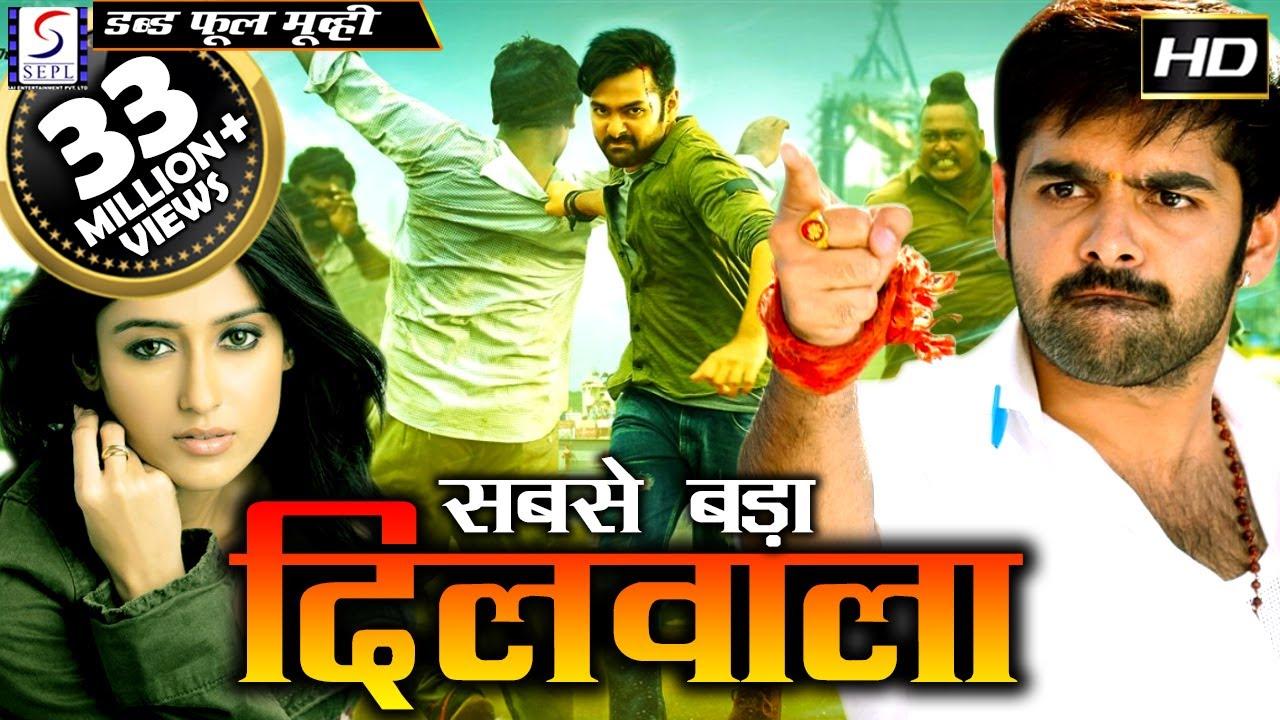 Download सबसे बड़ा दिलवाला Sabse Bada Dilwala   २०१९ साउथ इंडियन हिंदी डब्ड़ फ़ुल एचडी मूवी   राम, इलियाना.
