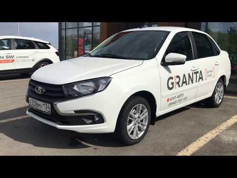 Первые Granta FL в Волгограде и цены на LADA сентябрь 2018!VLGavto