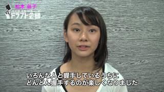 AKB48グループ ドラフト会議に進出する候補者たちのプロフィール映像で...