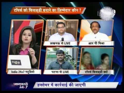 Reality of futile education system in Bihar : Aaj Ka Agenda, Part-2