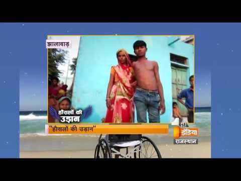 Special Program : International day of disabled persons | Part – 1 | First India News