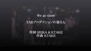 「時間」という曲から素敵な曲が産まれました♪ 作詞 REIKA & KTAKE 作曲 KTAKE TAB FIRST LIVE LIVE DVDより TAB FIRST LIVE DVD 絶賛発売中♪ ...