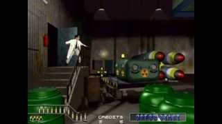 Maximum Force (Mesa Logic) (Windows) [1997]