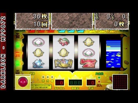 game-boy-advance---slot!-pro-advance---takarabune-&-ooedo-sakura-fubuki-2-©-2001-nippon-telenet