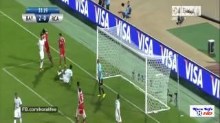 الرجاء العالمي 0-2  مباراة بايرن ميونخ : كأس العالم للانديه HD
