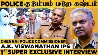 பயமா இருக்குனு எந்த POLICE-ம் வீட்ல ஒக்காறல! Commissioner AK.Viswanathan IPS Latest Interview